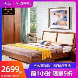 天坛家具卧室床榆木板木结合床1.8米m带抽屉气动大储物双人床N图片