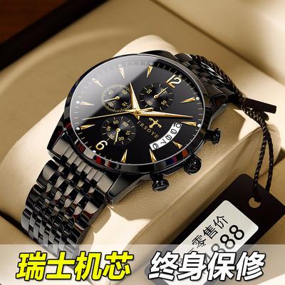 品牌十大正品瑞士手表男士机械表全自动夜光防水石英表男国产腕表