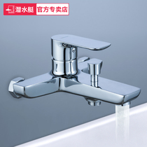 Submarine all copper hot and cold bath shower splash triple mixed water valve dark bathroom faucet into the wall type