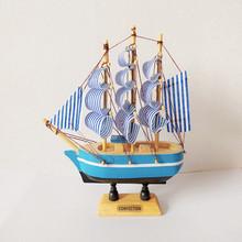 地中海风格 实木田园中国中式 饰 生日礼物 帆船模型蛋糕装 船摆件