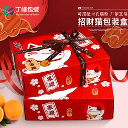 通用水果礼品盒高档水果包装盒招财猫创意苹果橙子送礼箱子定制
