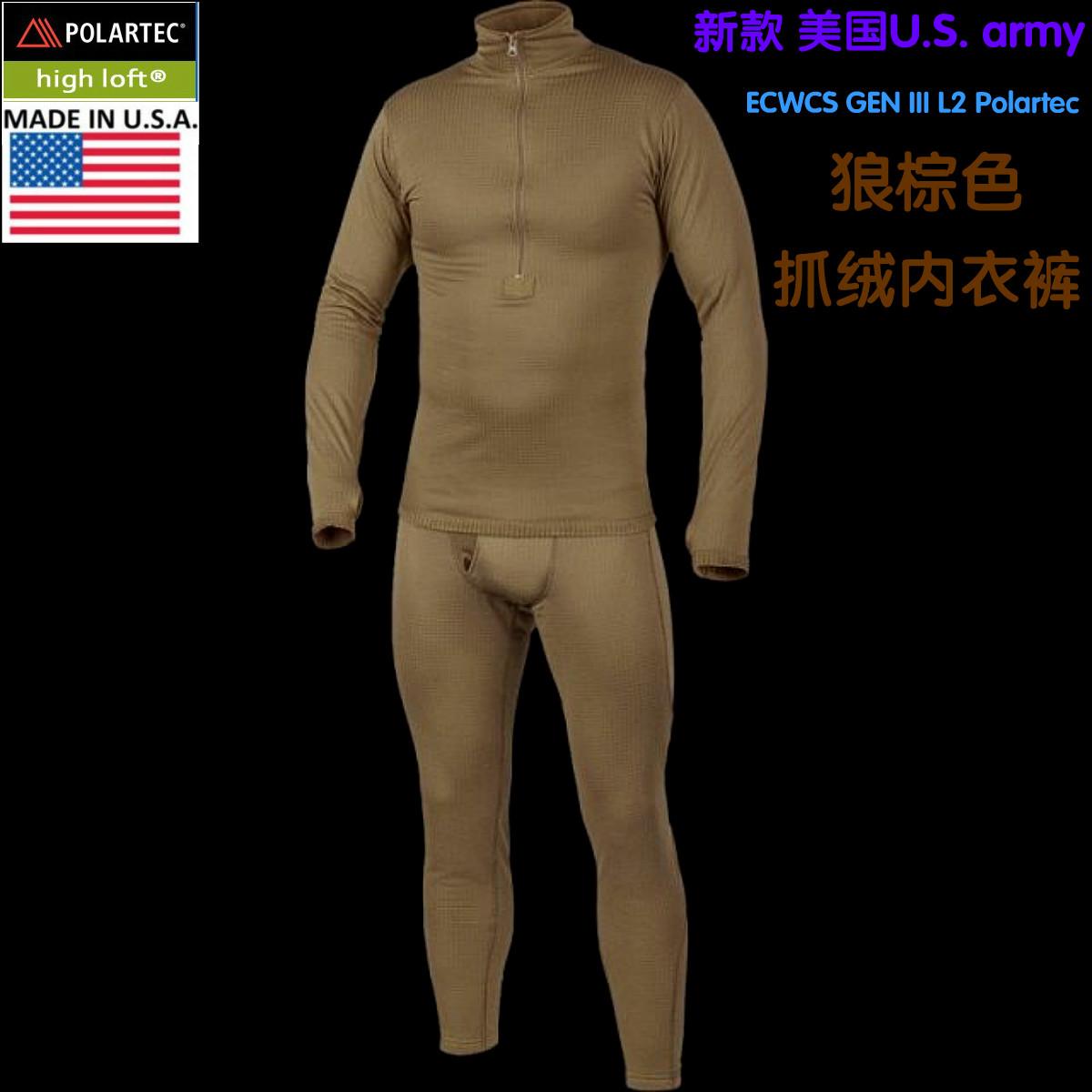 Военная версия новый третьего поколения ECWCS GEN III L2 Polartec коричневый - шерсть нижнее белье брюки