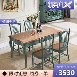美式乡村家具 田园实木餐桌椅组合欧式餐桌地中海风格 美式餐桌