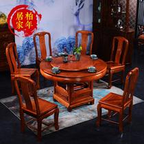 红木餐桌圆桌欧式花梨木新中式圆台全实木餐桌椅组合客厅原木家具