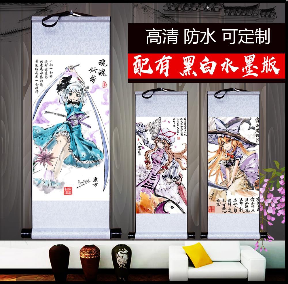 古風卷軸畫動漫掛畫麻雀家東方魂魄妖夢艾米莉亞博麗靈夢水墨畫