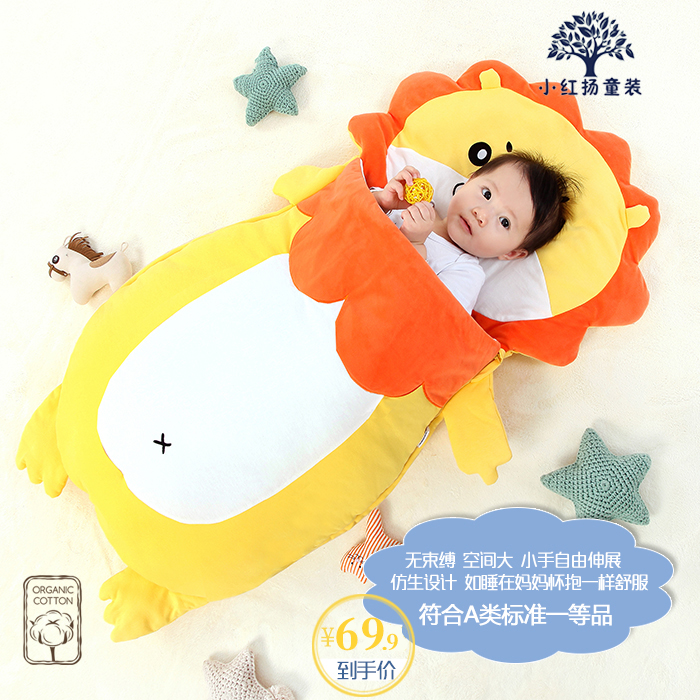 Baby sleeping bag autumn and winter thickened holding quilt anti kick Quilt Childrens four seasons outdoor trolley quilt spring and autumn baby quilt