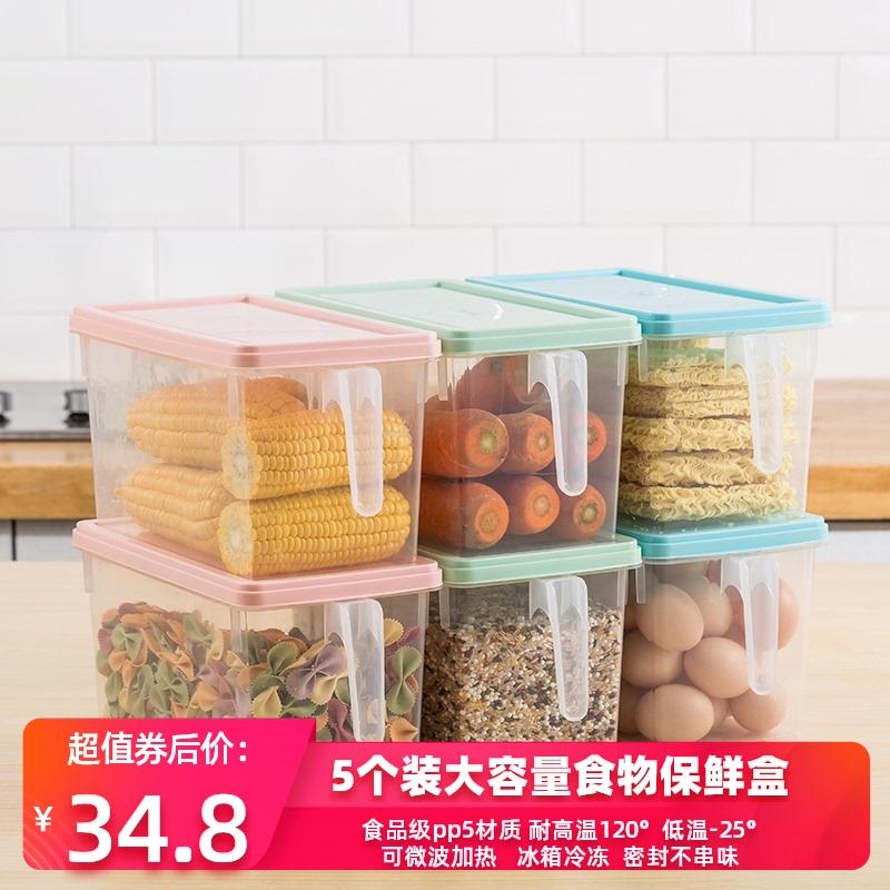 Пищевые контейнеры / Термосумки Артикул 610823503666