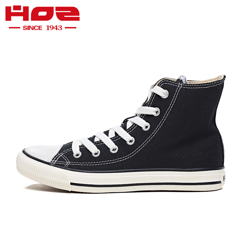 Hoz authentic Backstreet small white shoes womens classic Sijiqing high top canvas shoes womens shoes flat sports couple shoes