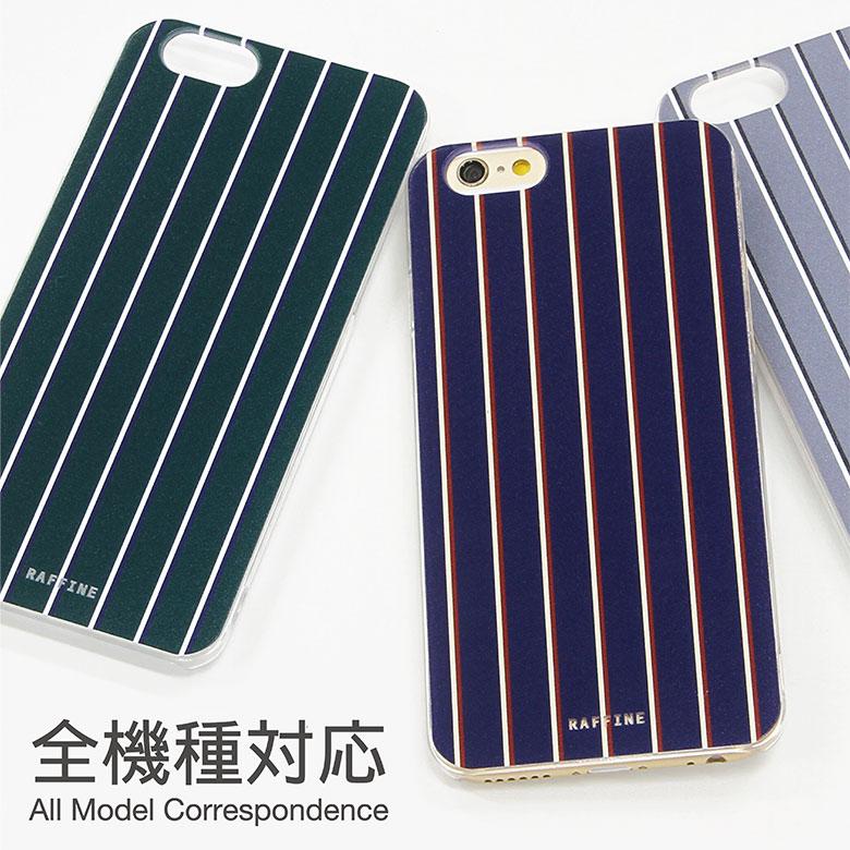 日本直送苹果7iPhone7Plus/6s/8索尼手机硬壳保护套英国�w条纹