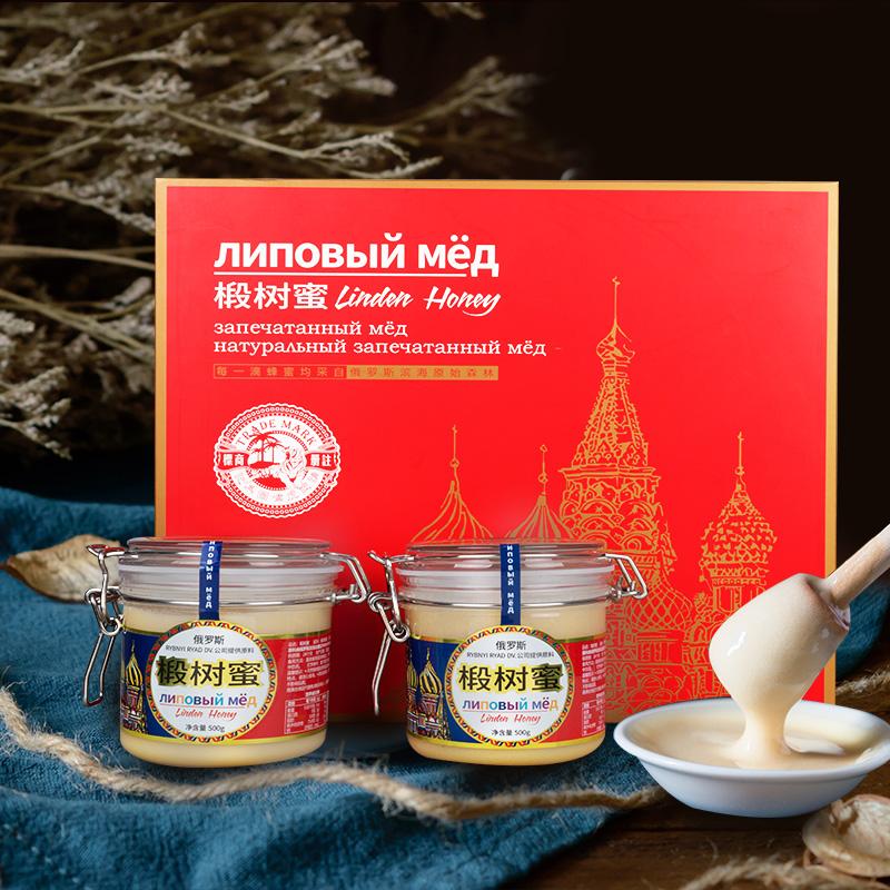 虎标俄罗斯进口椴树500g*2雪蜜蜂蜜10月15日最新优惠