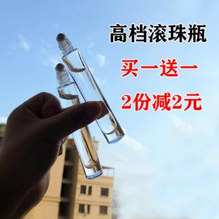 滚珠分装瓶高档香水分装瓶小瓶走珠玻璃瓶滚珠精油瓶小样瓶便携瓶价格