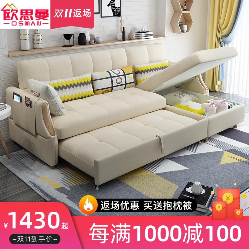 沙发床可折叠客厅小户型双人贵妃两用多功能储物伸缩转角经济型