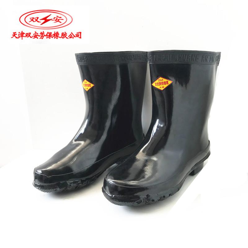 Изолированная обувь электрическая обувь 25кв высокая Изоляционные сапоги под давлением 10кв изоляционная обувь двойная защитная обувь с защитой от дождя