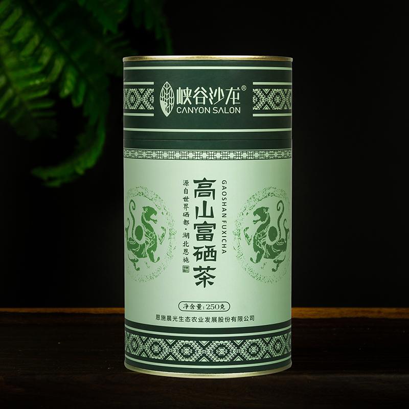 2019新茶上市峡谷沙龙明后恩施高山富硒绿茶茶叶浓香耐泡250g罐装