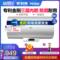 Haier/海尔 EC5002-R电热水器家用50升速热储水式洗澡器卫生间