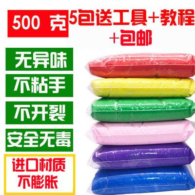 10-12新券超轻粘土500克大包无毒36色橡皮泥