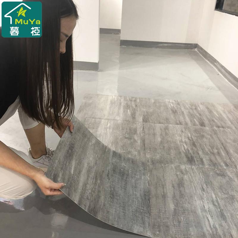 地板贴PVC自粘地板革加厚耐磨防水自粘地板贴纸水泥地商用ins网红