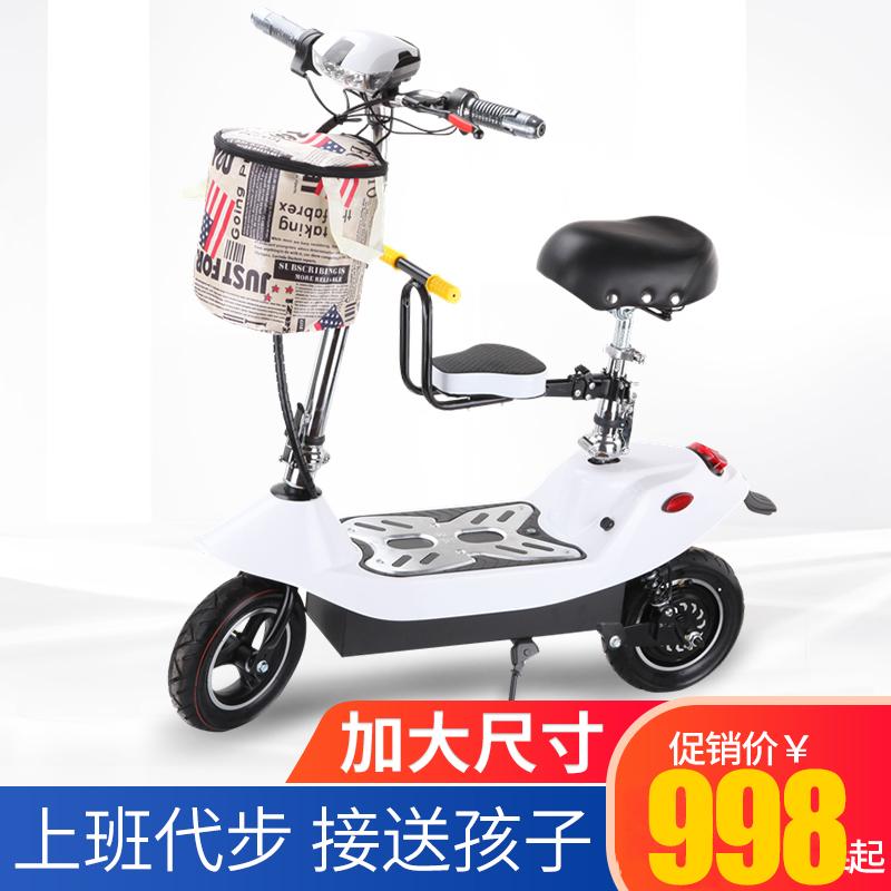 超轻便携女性代步车电动车