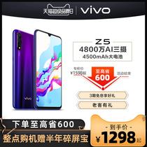 x未来AceReno2手机0ppo限量版新品oppo手机oppo5G手机正品opporeno3Reno3OPPO手机5G新款OPPO