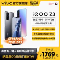 一加官方旗舰店5G一加智能手机双模865瞳孔屏高通骁龙120HzPro8OnePlus点开售10日4.17