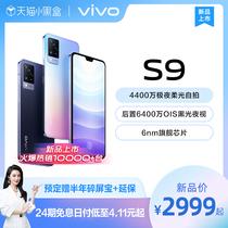 S9三星S10手机S20美S9港版plusS9GALAXY三星Samsung支持下水