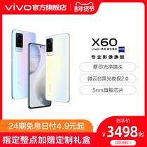 新品享24期免息抢礼盒vivoX605G拍照智能手机5nm旗舰芯片官方旗舰店官网正品限量版vivox50x30