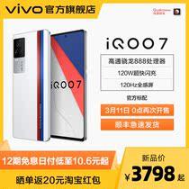 k7k50ppo手机官方正品官网旗舰店oppok7x新品5gK7xOPPO120省