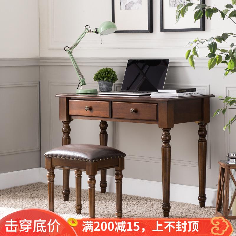美式小书桌全实木电脑桌家用学习桌椅学生写字台欧式简约办公桌子限7000张券