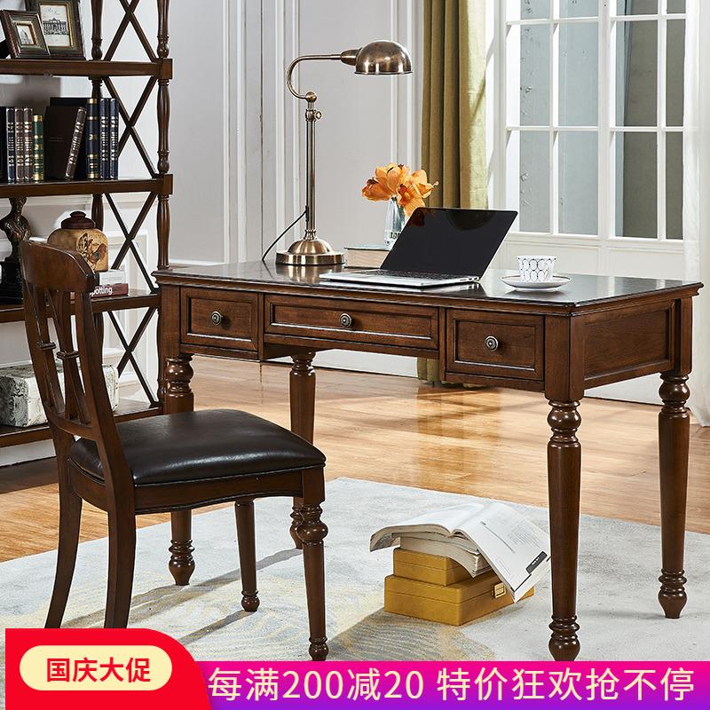 11月04日最新优惠美式乡村书桌欧式家用电脑桌 书房简约办公桌卧室实木写字台1.2米