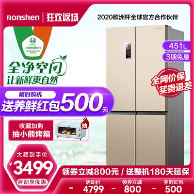 容声BCD-451WD11FP十字四门对开门家用冰箱一级变频节能风冷无霜
