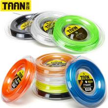 8800 TAAN泰昂网球线大盘线8600 58505600拍线七六角聚酯羊肠硬线