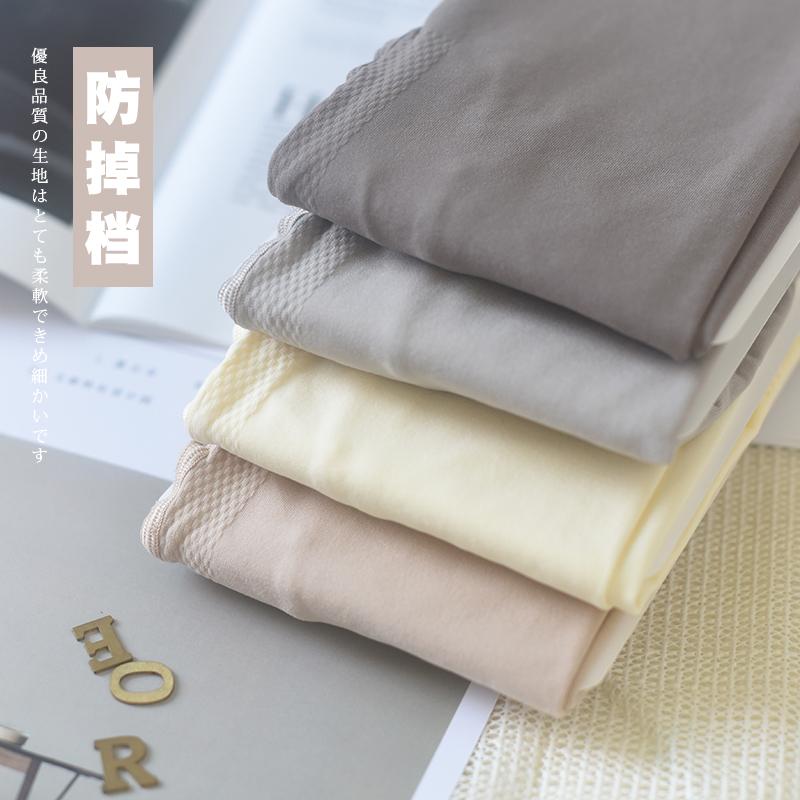 11月29日最新优惠180d日系春秋平板摩卡灰奶咖连裤袜
