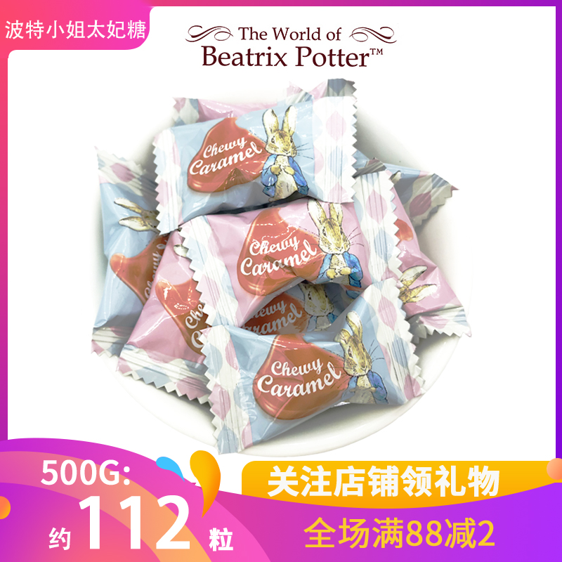 Miss Porter toffee Taiwan imported snacks candy milk candy wedding candy bulk creative wedding companion gift