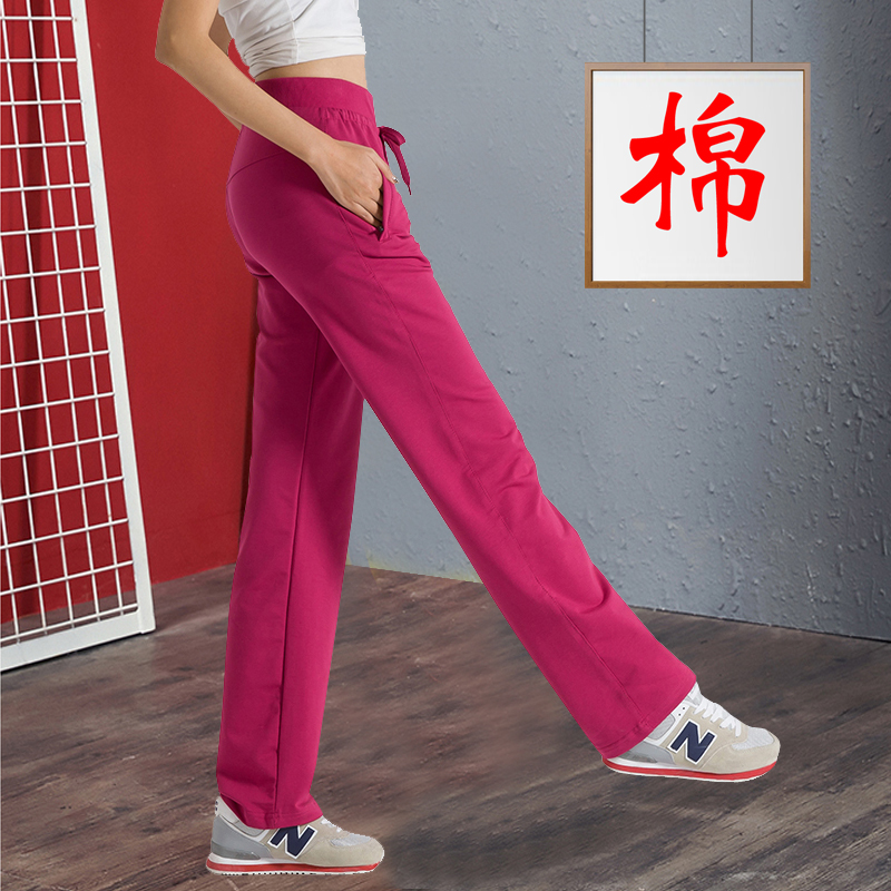Spring 2020 thin sports pants womens pants show thin straight tube casual pants large size versatile loose cotton pants