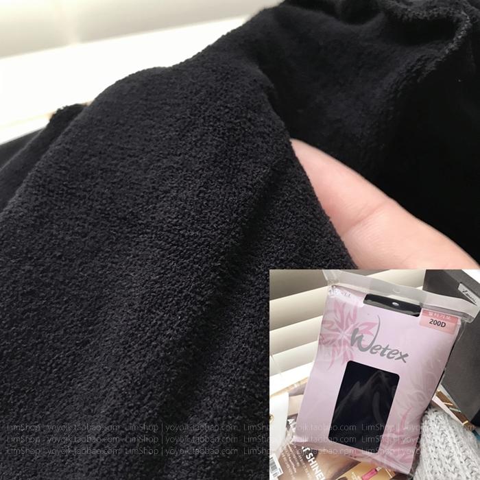 【店主亲赴韩国采购】wetex品牌 200D植绒保暖孕妇托腹丝袜连裤袜