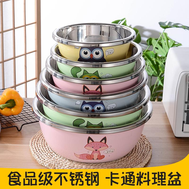 不锈钢彩色盆子家用厨房洗菜盆淘米沥水盆油盆和面盆汤盆卡通套装
