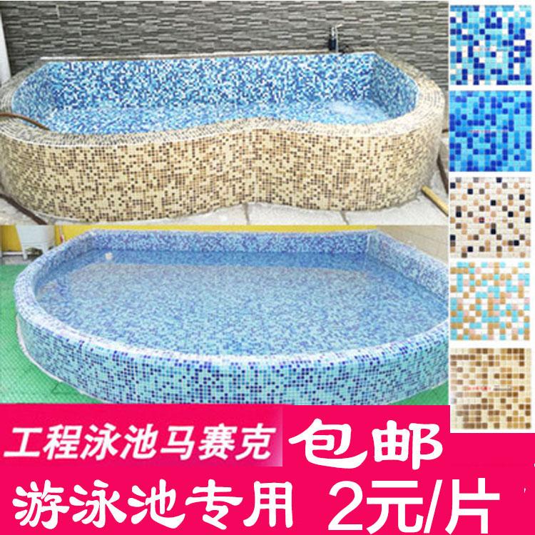 水池鱼池玻璃陶瓷厨房背景墙游泳池马赛克瓷砖卫生间景观池户外墙