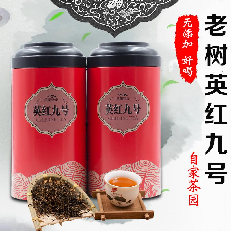 老树英德红茶功夫红茶散装茶园直销新茶正品英红九号红茶2018