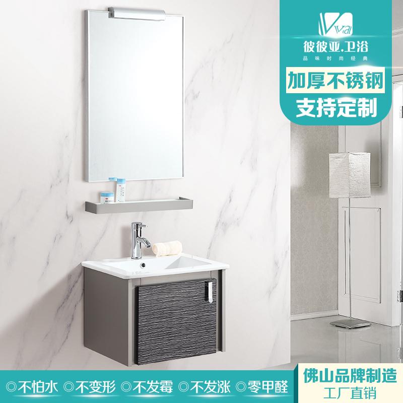 新款北欧304不锈钢洗手池浴室柜组合卫浴洗手盆吊柜卫生间洗漱台券后100.00元