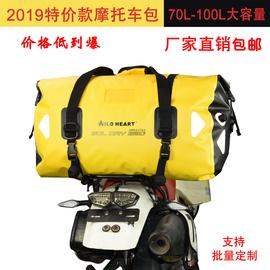 2020年厂家大促销40L/66L/100L防水包摩托车防水包尾包图片