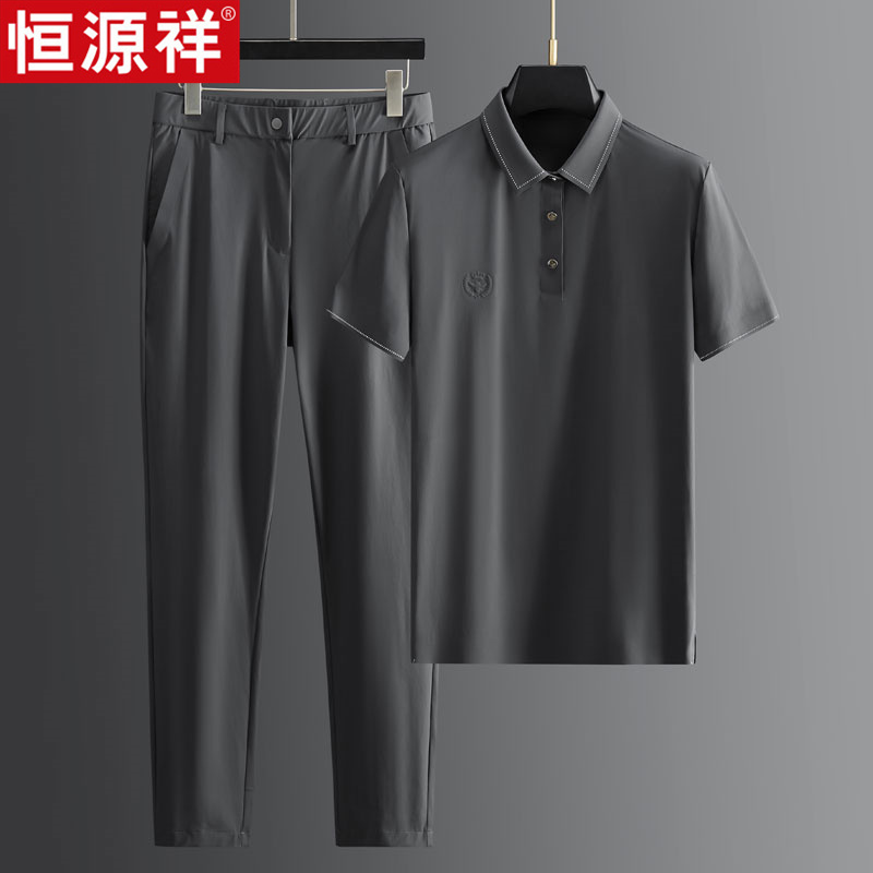Hengyuanxiang leisure sports suit mens summer high end luxury Lapel ultra thin slim fashion short sleeve two piece set