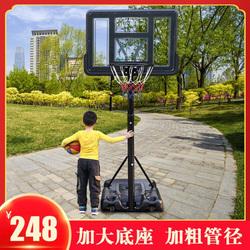 儿童篮球架户外投篮家用篮筐室内室外标准可升降移动青少年篮球框