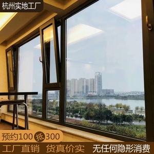 杭州断桥铝门窗封包阳台落地窗双层玻璃隔音平开窗铝合金窗户定做