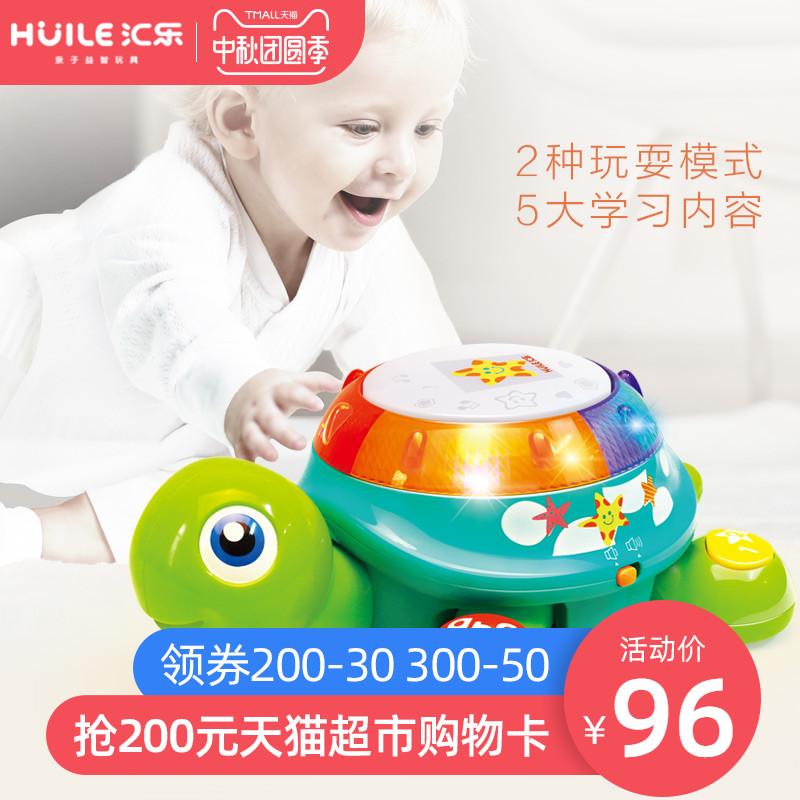 汇乐手拍鼓玩具678启智爬行龟玩具电动早教儿童玩具1-3岁爬行玩具