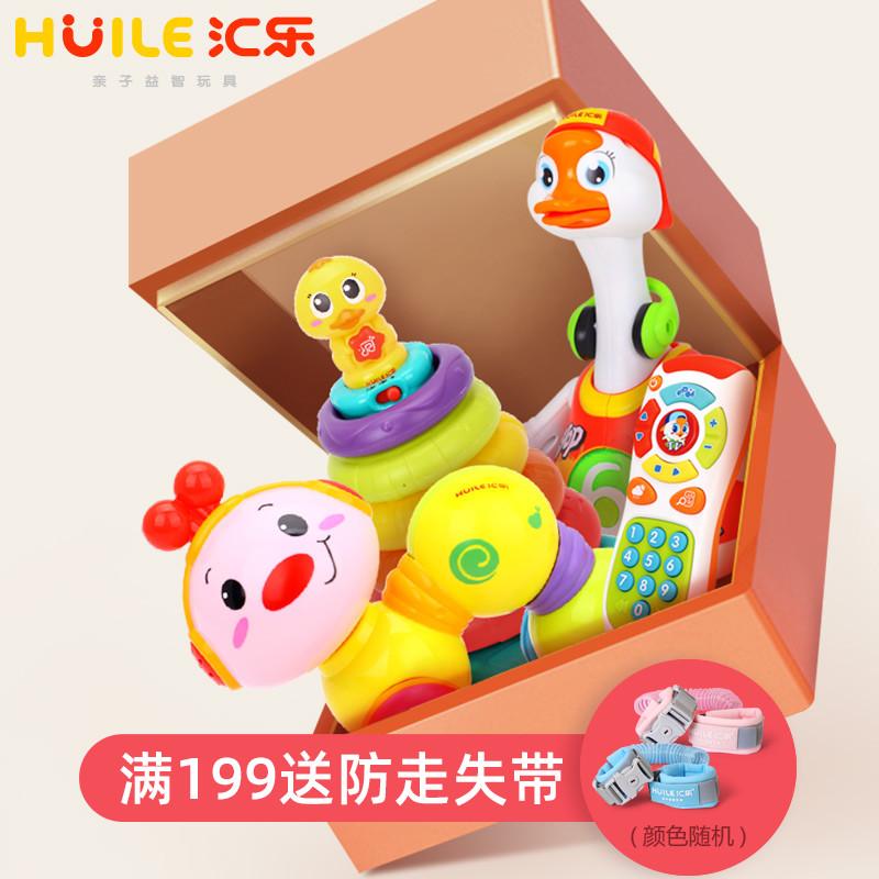 汇乐玩具摇摆鹅儿童跳舞音乐婴儿宝宝学爬行电动会唱歌学步玩具