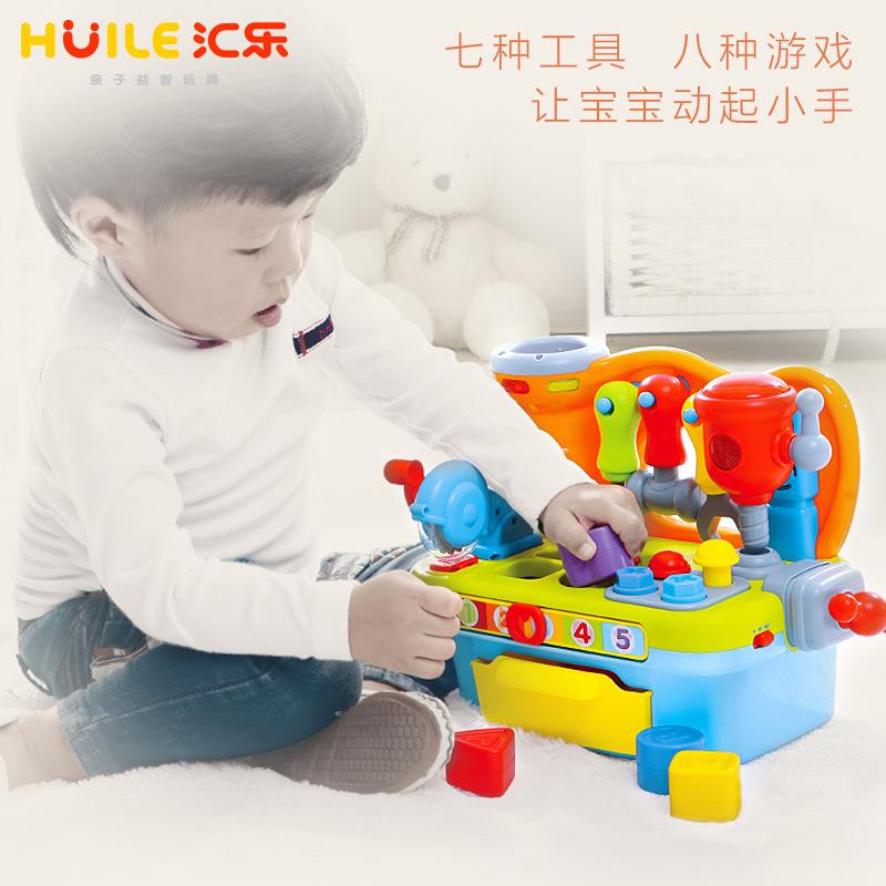 Конструкторы для детей Артикул 27561100470