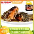 醉蟹大闸蟹 陆龙兄弟海诺醉河蟹1680g 宁波上海美味即食 顺丰速配