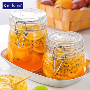 玻璃密封罐储物罐玻璃瓶子糖罐泡百香果蜂蜜柠檬罐头瓶家用果酱瓶