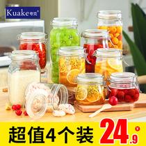 密封罐玻璃瓶子带盖蜂蜜柠檬罐子家用咸菜罐泡菜坛食品储存储物罐