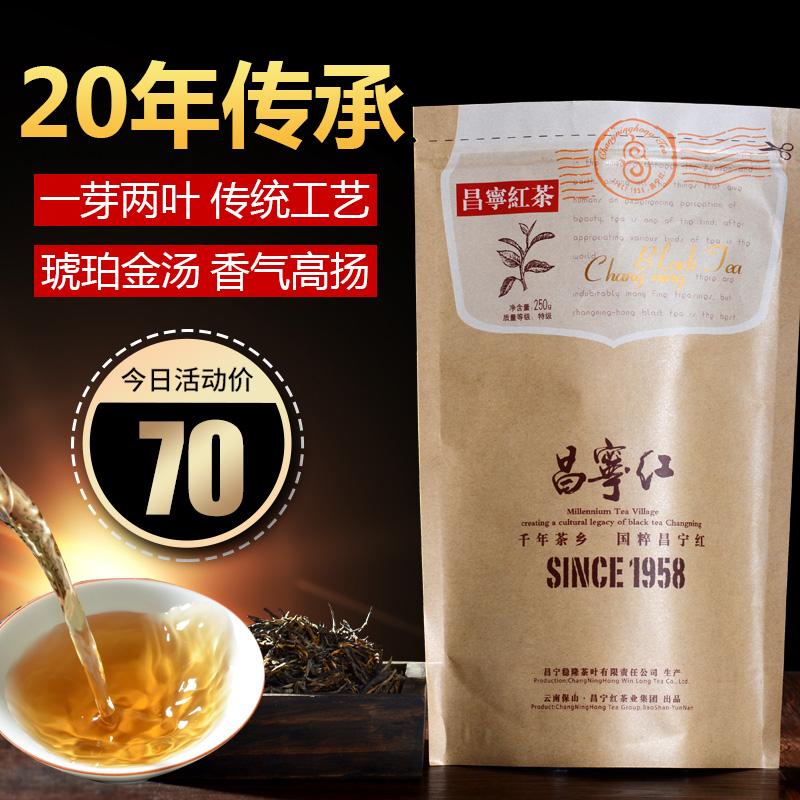 Yunnan black tea changninghong bulk tea